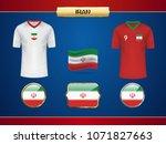 football iran jersey. vector...   Shutterstock .eps vector #1071827663