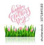 happy mothers day greeting card ... | Shutterstock .eps vector #1071845183