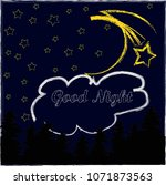 good night.night scene with... | Shutterstock .eps vector #1071873563