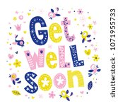 get well soon card | Shutterstock .eps vector #1071955733