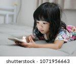 selective focus of a little... | Shutterstock . vector #1071956663