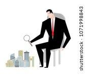 mayor sees city through... | Shutterstock . vector #1071998843