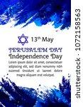 israel 70 anniversary ...   Shutterstock .eps vector #1072158563