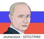 portrait of vladimir putin... | Shutterstock .eps vector #1072173983