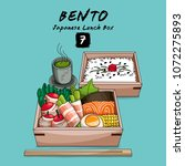vector illustrations of bento...   Shutterstock .eps vector #1072275893