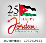 jordan independence day and flag | Shutterstock .eps vector #1072419893