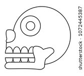 line miquizhi death indigenous... | Shutterstock .eps vector #1072445387