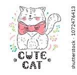 t shirt print scandinavian...   Shutterstock .eps vector #1072476413
