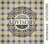 advisory arabic style emblem.... | Shutterstock .eps vector #1072515983