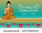 buddha purnima wishes vector...   Shutterstock .eps vector #1072584923