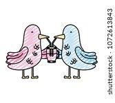 doodle couple bird animal...   Shutterstock .eps vector #1072613843