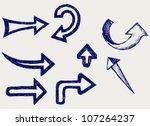 vector arrows. sketch