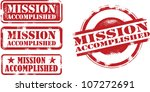 Mission Accomplished Achievement Stamp - stock vector