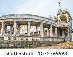 moscow north river terminal or... | Shutterstock . vector #1072766693