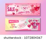 sale banners set mother's day ... | Shutterstock .eps vector #1072804367