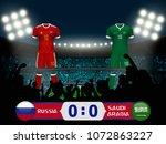 russia versus saudi arabia... | Shutterstock .eps vector #1072863227