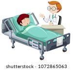 a sick boy sleeping in hospital ... | Shutterstock .eps vector #1072865063