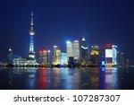 China Shanghai Skyline Night...
