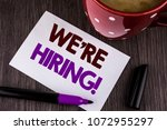 word writing text we are hiring ... | Shutterstock . vector #1072955297