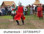 kazan  russia  kazan state... | Shutterstock . vector #1073064917