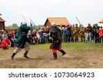kazan  russia  kazan state... | Shutterstock . vector #1073064923