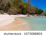 coron palawan philippines april ...   Shutterstock . vector #1073088803