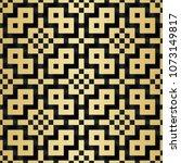 arabic seamless pattern with 3d ... | Shutterstock . vector #1073149817