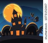 spooky castle halloween | Shutterstock .eps vector #1073152007