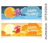 halloween witch banners | Shutterstock .eps vector #1073152013