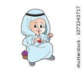 arabic kid drinking happily... | Shutterstock .eps vector #1073243717