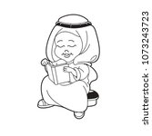 black outline arabic kid... | Shutterstock .eps vector #1073243723