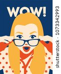 wow face of surprised woman... | Shutterstock .eps vector #1073342993