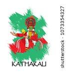 kerala tourism illustration | Shutterstock .eps vector #1073354327