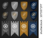 vector set of nautical emblem flags