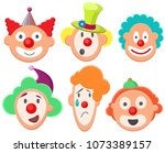 set faces funny cute sweet... | Shutterstock .eps vector #1073389157