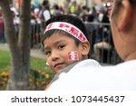 lima  peru   october 10th 2017  ... | Shutterstock . vector #1073445437