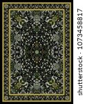 carpet rugs oriental turkish... | Shutterstock .eps vector #1073458817