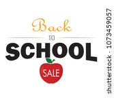 back to school | Shutterstock .eps vector #1073459057