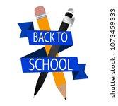 back to school | Shutterstock .eps vector #1073459333