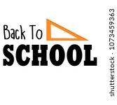 back to school | Shutterstock .eps vector #1073459363