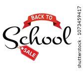 back to school | Shutterstock .eps vector #1073459417