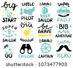 12 children logo with... | Shutterstock .eps vector #1073477903