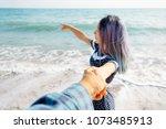 couple in love resting on... | Shutterstock . vector #1073485913
