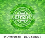 diagnose green emblem with... | Shutterstock .eps vector #1073538017