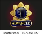gold badge or emblem with...   Shutterstock .eps vector #1073551727