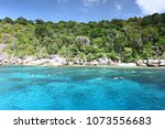 tropical beach similan islands... | Shutterstock . vector #1073556683
