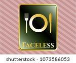 shiny emblem with restaurant... | Shutterstock .eps vector #1073586053