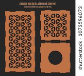 diy laser cutting vector scheme ... | Shutterstock .eps vector #1073596073