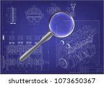 machine building drawing.... | Shutterstock .eps vector #1073650367