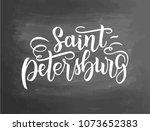 greetings from saint petersburg.... | Shutterstock .eps vector #1073652383